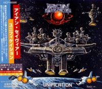1999: Unification (Japan-CD)