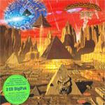 2000: Blast From The Past (Ltd. Digi)