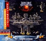 1999: Unification (Japan-CD)