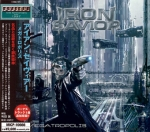 2007: Megatropolis (Japan-CD)